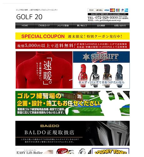 サイト立ち上げから広告費0円で月商600万円達成!